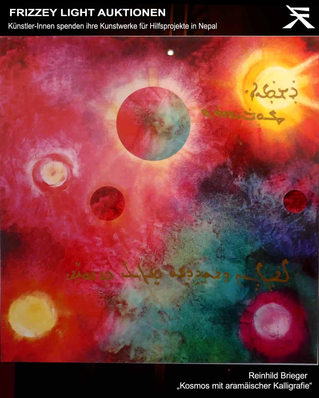 Kosmos mit aramäischer Kalligrafie von Reinhild Brieger